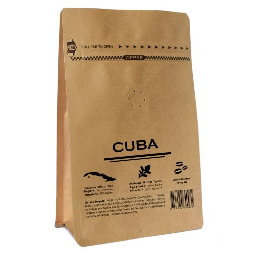 Куба (Cuba Serrano Lavado) kофе, 200 г