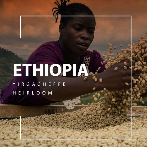 Ethiopia coffee / Ethiopijas kafija